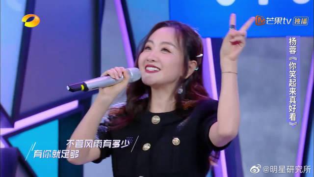 杨蓉个人竞演获王俊凯犀利点评,没想到你是这样的小凯!