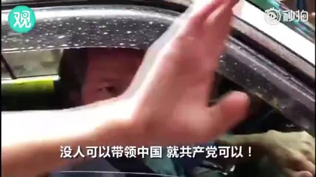 """香港的哥怒怼""""港独"""":香港是中国的……"""