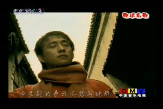 黄磊演唱的歌曲《年华似水》,也是电视剧《似水年华》的片头曲……
