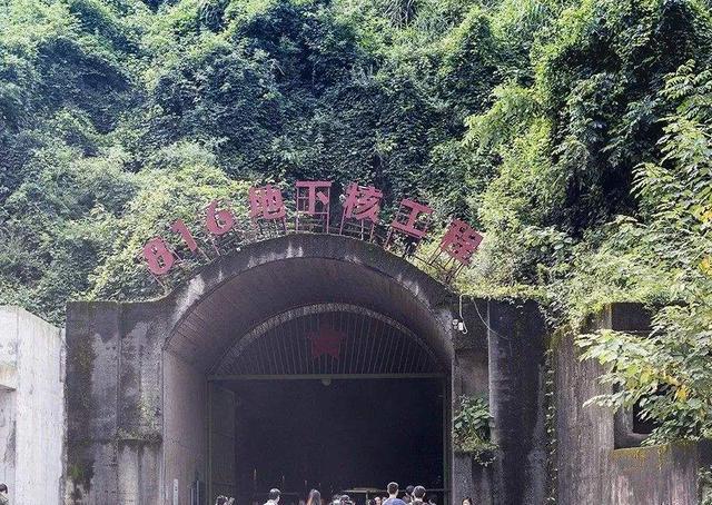 """重庆最""""神秘""""景区,6万人耗时17年打造,仅对外开放十分之一"""