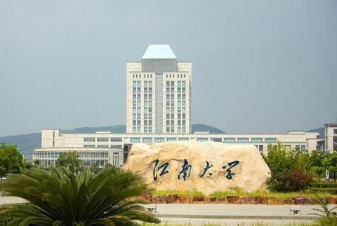 江苏省大学排名:江南大学、南京工业大学、中国矿业大学进前十