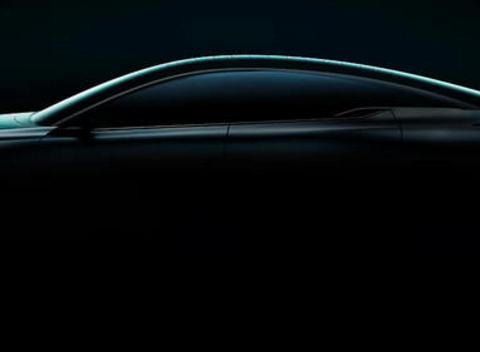 奔腾B²-Concept即将亮相,网友:凯迪拉克CT4是你吗?