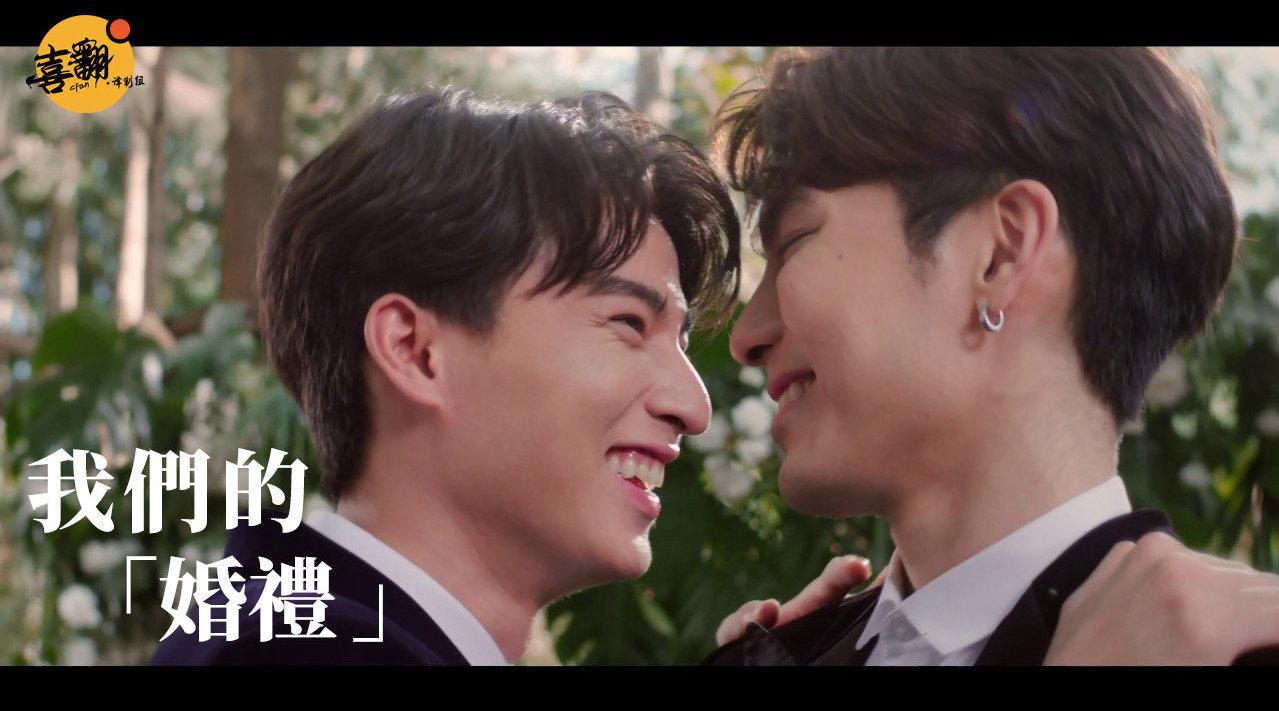 """是时候拿出泰国同性婚礼""""模范""""视频了!"""