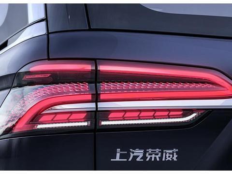 上汽荣威全新MPV预告图发布 定名iMAX8