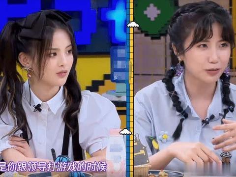 杨超越被问与领导打游戏会不会放水,谁注意她回答?何炅都夸赞