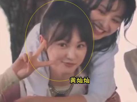 黄灿灿亮相《我在颐和园等你》,与郑爽同框,能看出两人关系很好