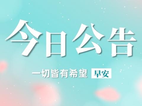 2020沈阳市招聘中等职业学校专业课教师43人公告