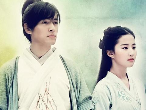 《仙剑4》来了,继承李逍遥景天后,胡歌还会是男主角吗?