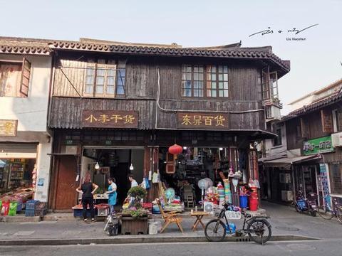 上海浦东的这个小众古镇,距离迪士尼乐园不远,知道的游客却不多