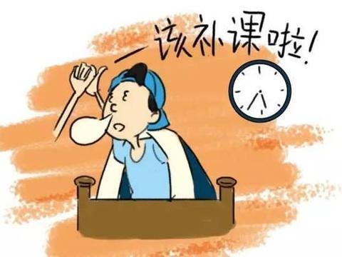 孩子越补课,语文成绩就越难提高,老师:补课的顺序搞反了