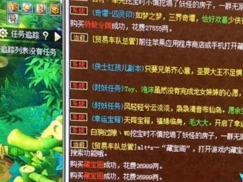 梦幻西游:为什么说建邺城是玩家美好回忆?3万收个彩果,真难忘