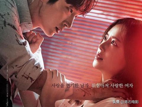 韩国7月新剧,开篇就高能,好久没看到这么过瘾的悬疑韩剧了