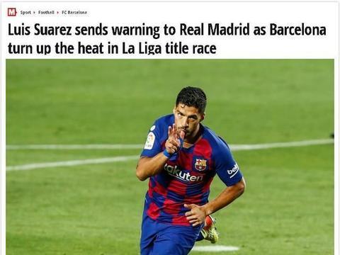 苏亚雷斯警告皇马 西甲冠军还没结束:巴萨要连赢3场 等对手犯错
