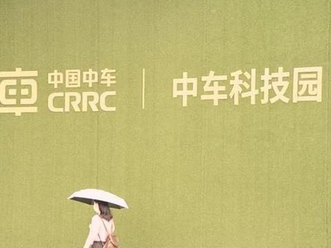 美爆了!央企中国中车在成都修了一个网红楼盘