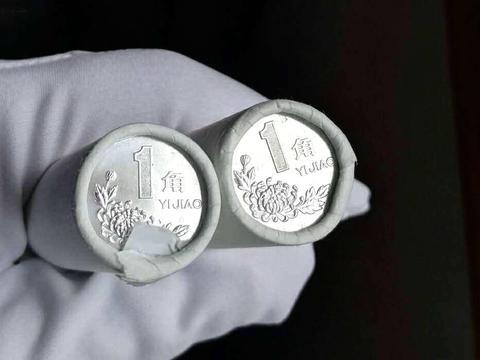 提个醒:1角硬币上有这年份的别丢,单枚增值140倍!