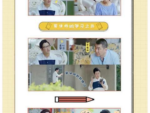 北京卫视《爱我就别想太多》莫律师改行了!做得还挺好