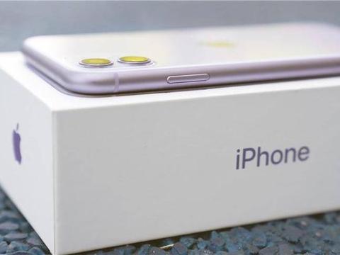 国内推购机新策,同款iPhone相当于8折,但这些主意还是别打