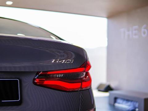 新款宝马6系GT实车 运动的风格