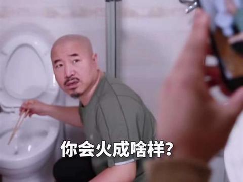 《乡村爱情》13拍摄疑云,王小利留起头发,刘能真的要换人了吗