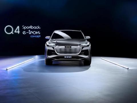 奥迪Q4 Sportback e-tron概念车全球首发
