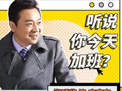 关晓彤吴磊新剧即将开播,搭档实力派演员,这剧不追可惜了