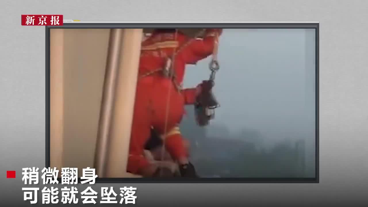 """醉酒男子3楼""""飘窗""""上酣睡被救,期间踢打救援人被刑拘"""