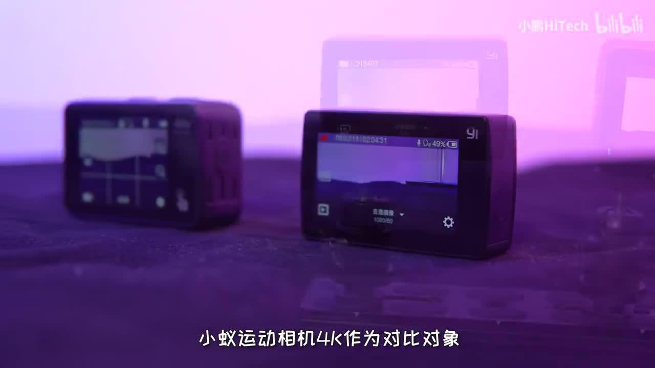 「小鹏」国产良心!千元双屏 4K 60fps专业运动相机 超级防抖 裸机防水 骁途MAX对比小蚁4K体验