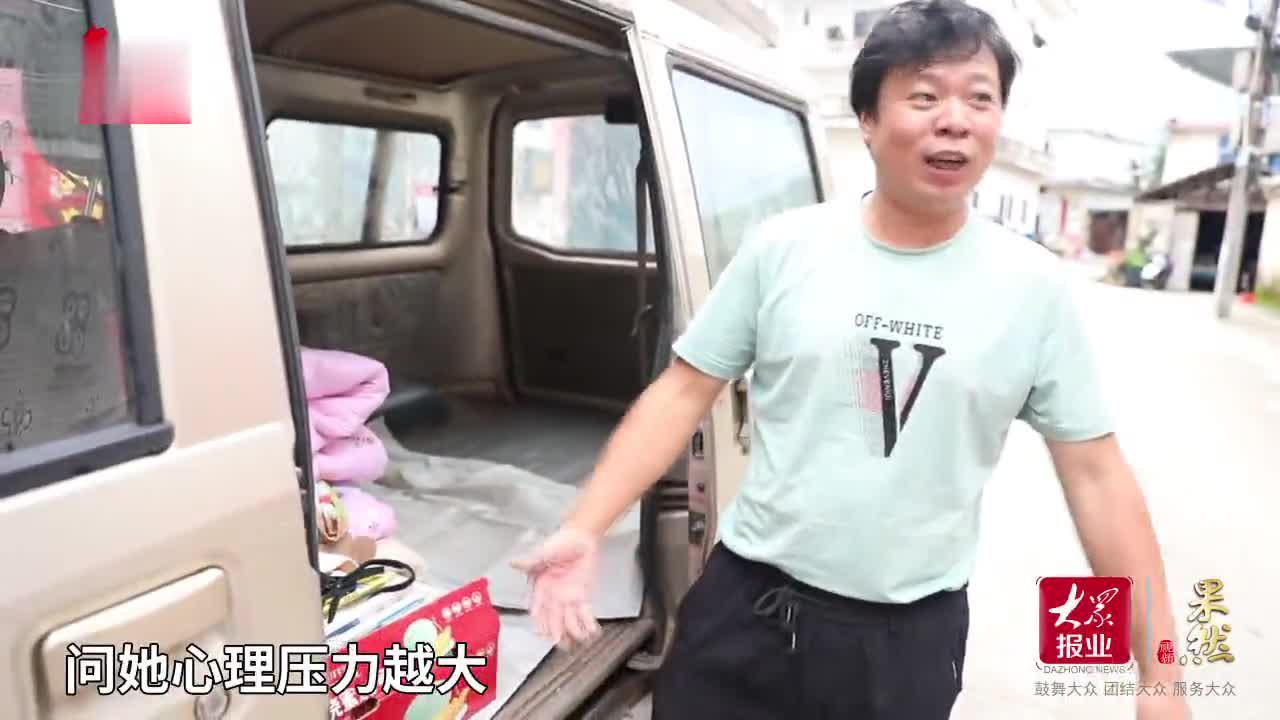 奔腾视频|歙县陪读家长群体影像:挤在一间房子每天重复枯燥生活
