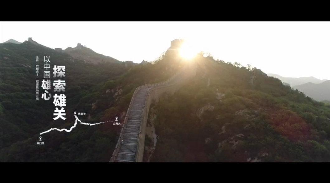 北京北,北到哪里?燕山山脉。 北京西,西到哪里?太行山脉