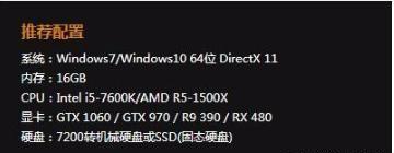 电脑配置太低带不起FPS游戏?80M内存投屏软件轻松搞定