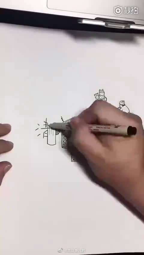 民间高手创意手绘清明上河图,刚画开头我就忍不住赞了!