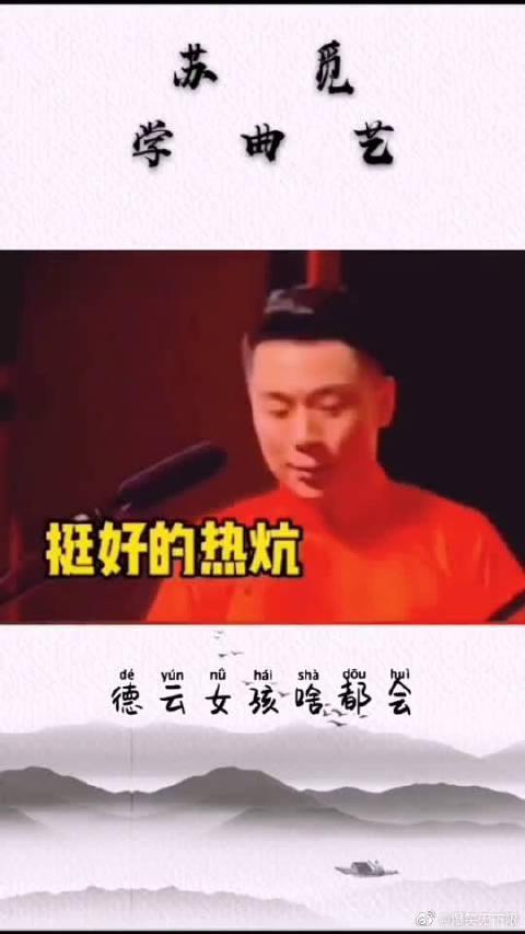德云社:粉丝啥都能接,张九南:我太难了!