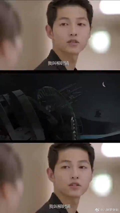 宋慧乔 宋仲基