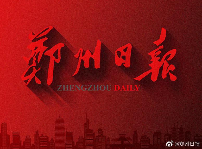 2021年河南省高层次人才国际化培养资助对象开始申报