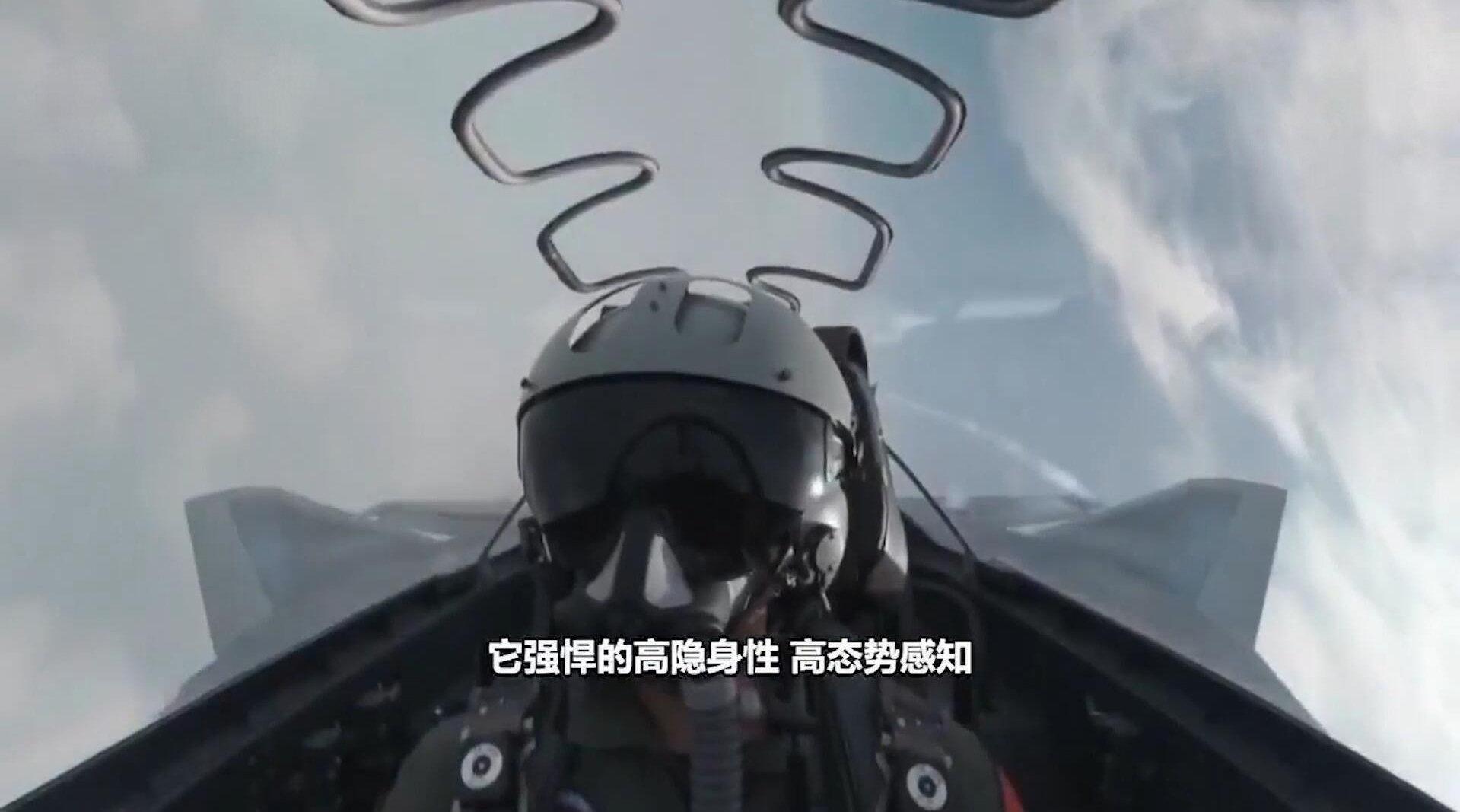 从歼-5的光学瞄准,到歼-20的火控雷达,国产歼击机展空战风采!