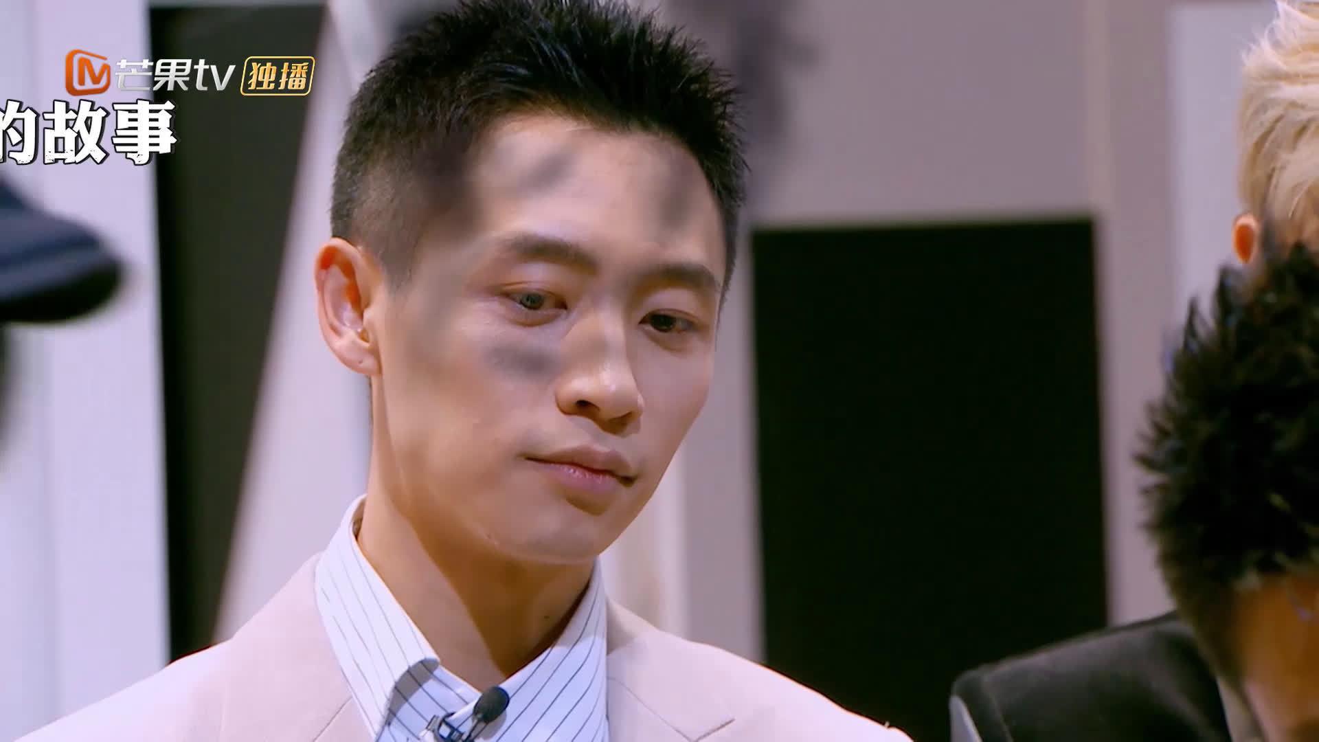 《明星大侦探》魏晨遭遇职场暴力 太让人心疼了