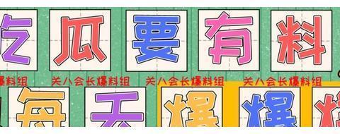 明星八卦:罗云熙、朱一龙、杨洋、热巴、万茜、虞书欣、徐峥