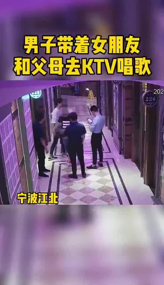 男子带女友见父母 醉酒踢服务员和民警