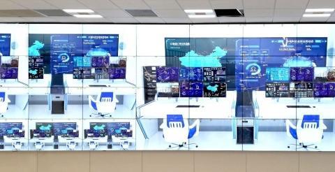 BOE(京东方)多屏显示终端IEC国际标准获批发布
