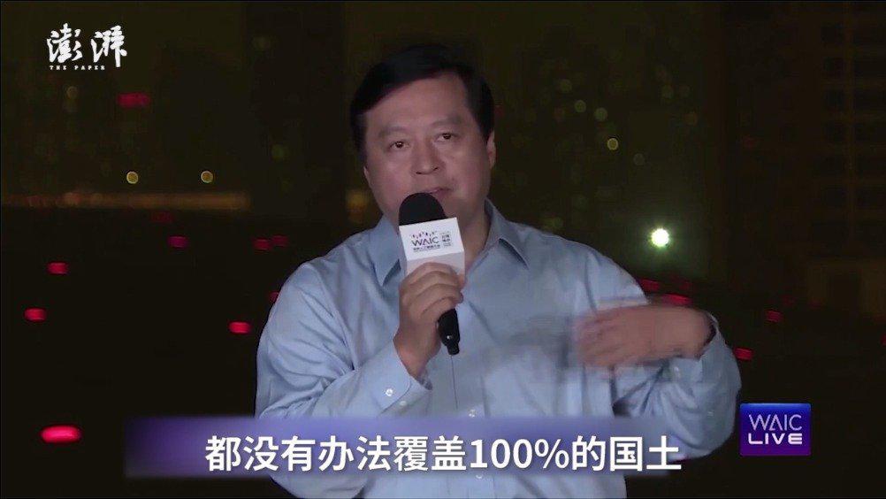 黄晓庆称靠卫星才能实现网络全覆盖