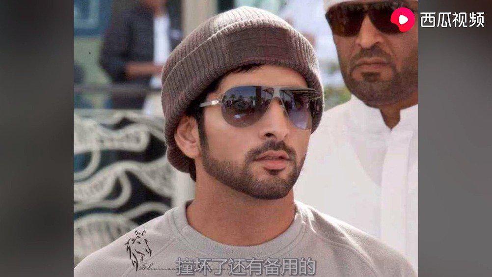 迪拜王室的奢华生活,全球男人的天敌 !!! 迪拜吴彦祖!!!!