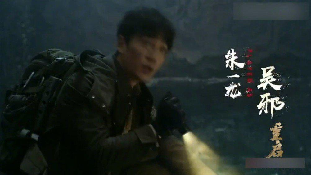由朱一龙、毛晓彤、胡军主演的电视剧预告来了!