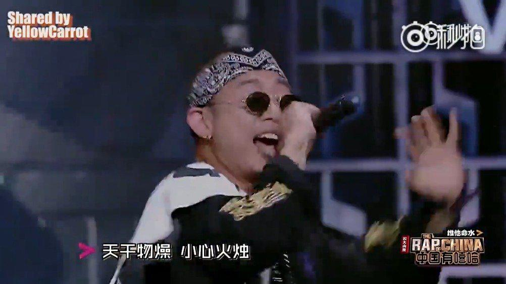 吴亦凡、GAI加盟中国新说唱2020!从选手到制作人……