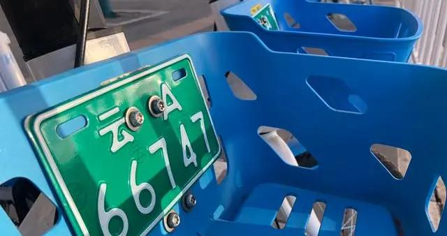 7月9日起,昆明将强制回收摩拜单车,各品牌未上牌共享单车也将回收