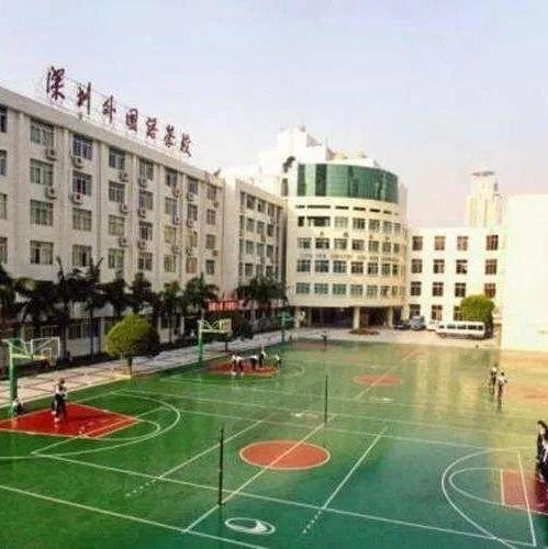 这些片区学位紧张将缓解,深圳外国语学校宝安学校等规划来了!