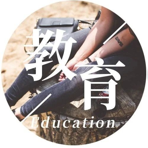 家庭教育的三个关键:陪伴,阅读和习惯