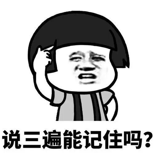 """小心""""ETC认证短信""""诈骗,濮阳已经有人被骗了!"""