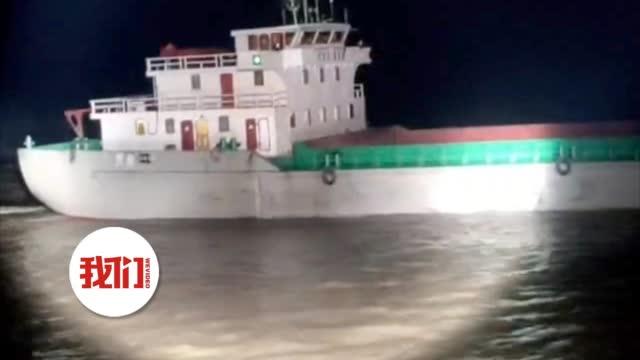 货船发现海警巡逻疯狂逃窜 海警追击登船后发现猫腻