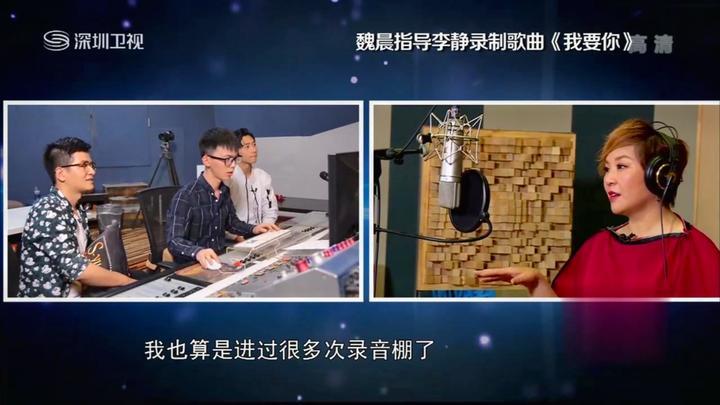 魏晨指导李静录制歌曲《我要你》,录音棚实践,还真是让人期待啊