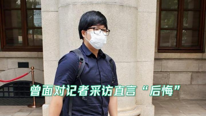 香港一学生涉嫌持有爆炸品被判3个月监禁后上诉,终审法院驳回